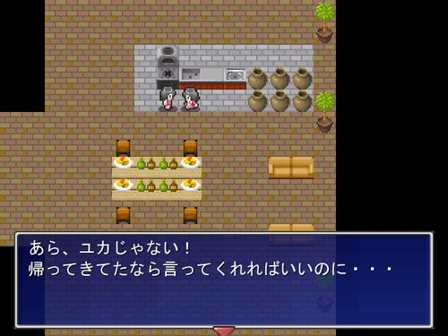 学挑 Game Screen Shot3
