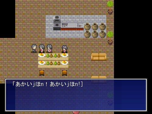 学挑 Game Screen Shot4