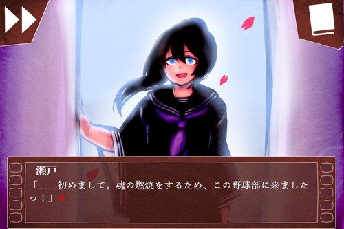 よよいのよみもの(ダウンロード版) Game Screen Shot1