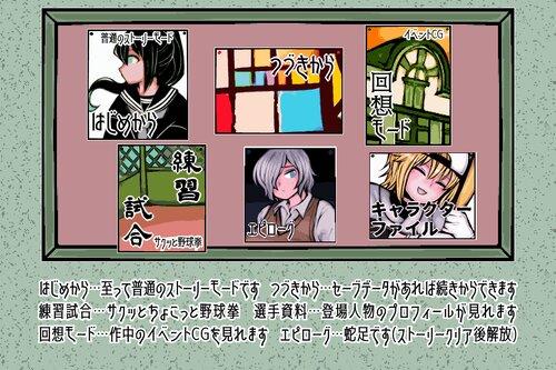 よよいのよみもの(ダウンロード版) Game Screen Shot2