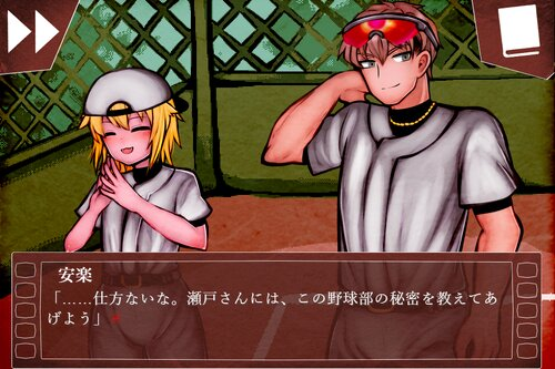 よよいのよみもの(ダウンロード版) Game Screen Shot4