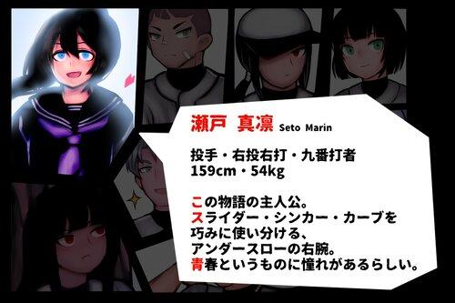よよいのよみもの(ダウンロード版) Game Screen Shot5
