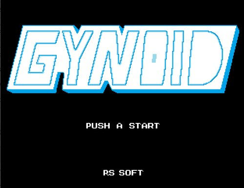 GYNOID Game Screen Shot1