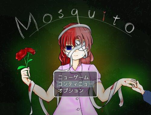Mosquito Game Screen Shots