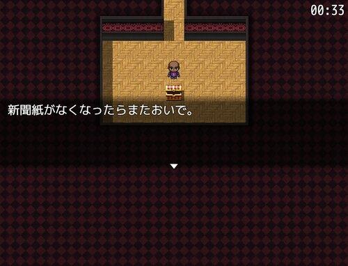 Gキラー Game Screen Shot2