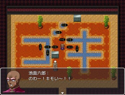 Gキラー Game Screen Shot3