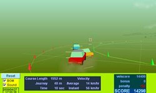 格闘!?カーレース Game Screen Shots