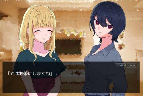 わたしのかわいいこねこちゃん Game Screen Shot3
