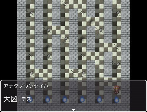アミダおみくじ Game Screen Shot