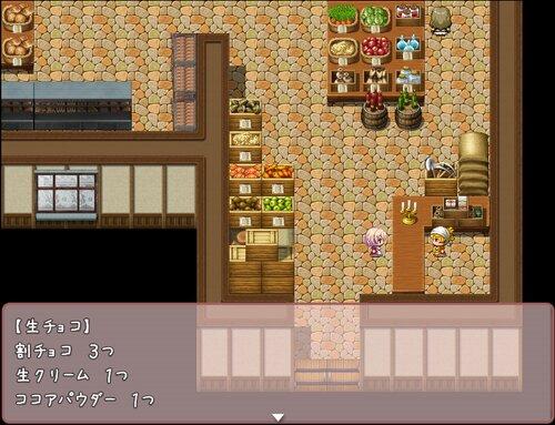 フランのハッピーバレンタイン Game Screen Shot4