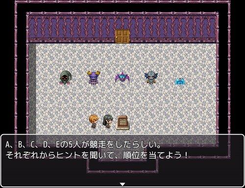 ナゾ解きしないと出られない部屋 Game Screen Shot