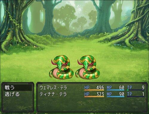ふたりでいっしょ! Game Screen Shot2