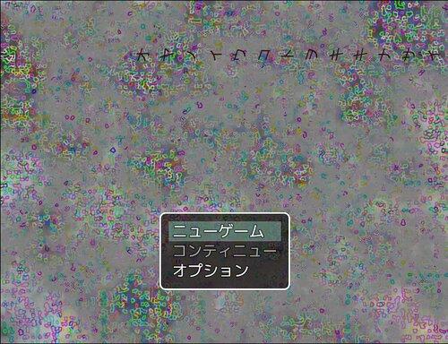 オヤノイウコトヲキキナサイ Game Screen Shots