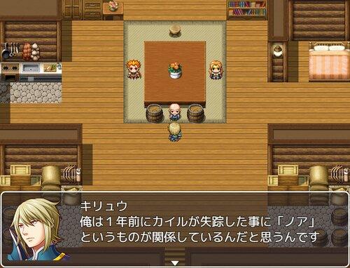 ノアと奇跡の欠片 Game Screen Shot