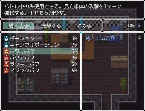 ノアと奇跡の欠片 Game Screen Shot3