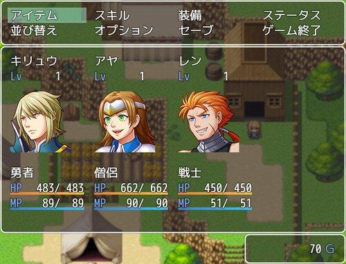 ノアと奇跡の欠片 Game Screen Shot4