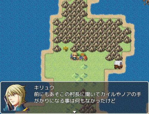 ノアと奇跡の欠片 Game Screen Shots