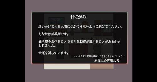 メメント・モリの夜 Game Screen Shot3