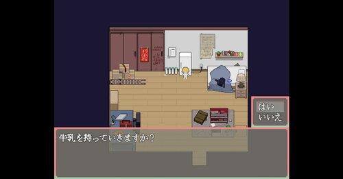 メメント・モリの夜 Game Screen Shot4