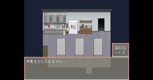 メメント・モリの夜 Game Screen Shot5