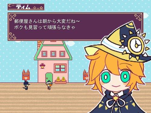 ポストキャットケットシー Game Screen Shot2