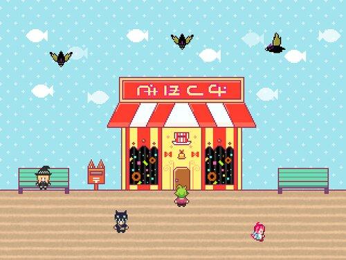 ポストキャットケットシー Game Screen Shot4