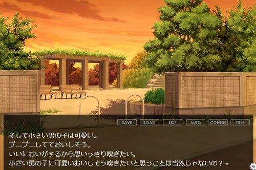 白衣の女神とワケありホモショタ Game Screen Shot5