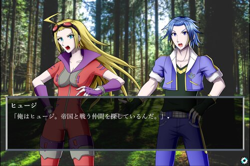 Diamond Engine Game Screen Shot4
