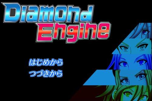 Diamond Engine Game Screen Shots
