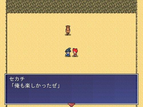 千文字でゲームは完結するのか! Game Screen Shot2