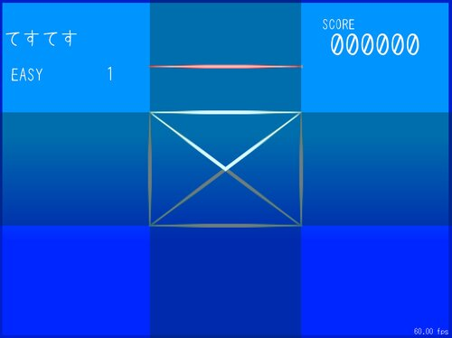 クロスレーン -Cross+Lane- Game Screen Shot1