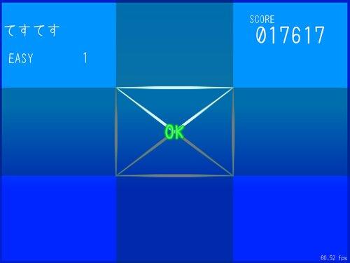 クロスレーン -Cross+Lane- Game Screen Shot2