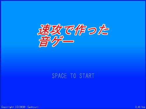 クロスレーン -Cross+Lane- Game Screen Shot3