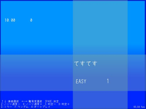クロスレーン -Cross+Lane- Game Screen Shots