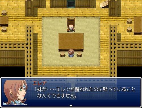サクッと魔王討伐物語 Game Screen Shot3