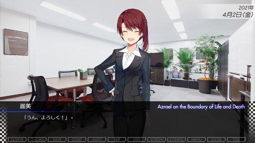 臨界天のアズラーイール Game Screen Shot2