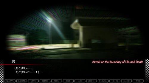 臨界天のアズラーイール Game Screen Shot3