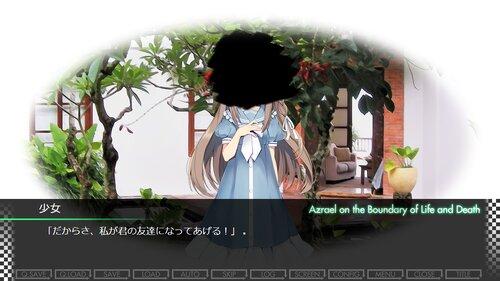 臨界天のアズラーイール Game Screen Shot5