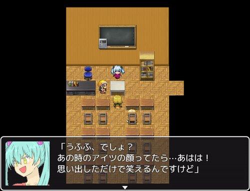 消えたイルカちゃんの謎 Game Screen Shot2