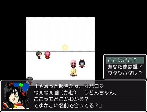 消えたイルカちゃんの謎 Game Screen Shot3