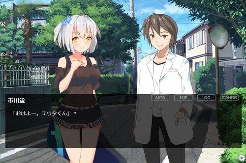 ヤンデレ彼女と付き合う方法!2 Game Screen Shot3