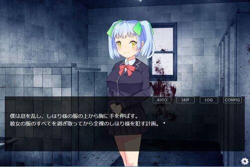 ヤンデレ彼女と付き合う方法!2 Game Screen Shot5