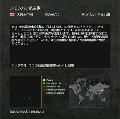 A piece of sky Game Screen Shot2