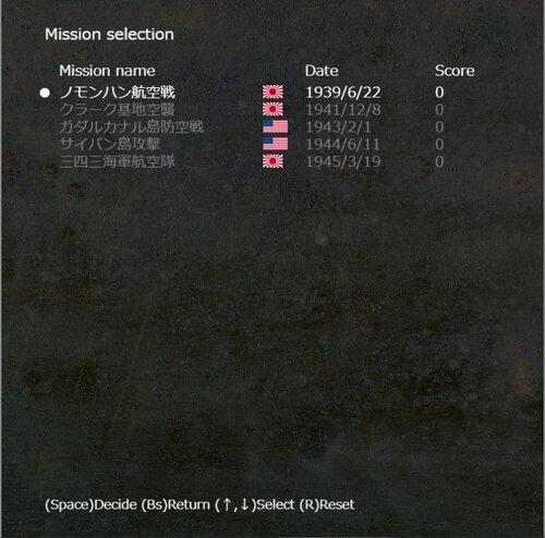 A piece of sky Game Screen Shot4
