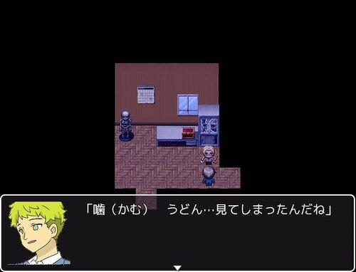 消えたイルカちゃんの謎(ブラウザ版) Game Screen Shot2
