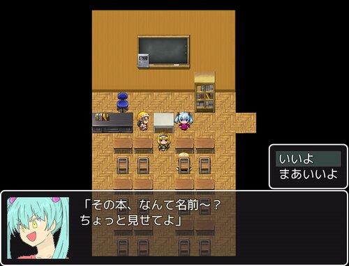 消えたイルカちゃんの謎(ブラウザ版) Game Screen Shot3