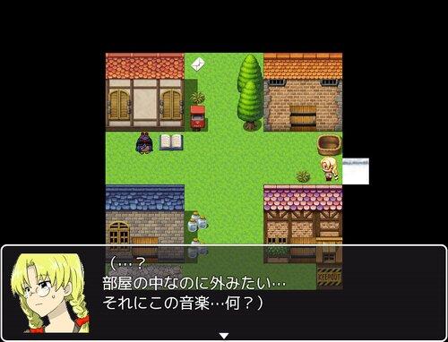消えたイルカちゃんの謎(ブラウザ版) Game Screen Shot4