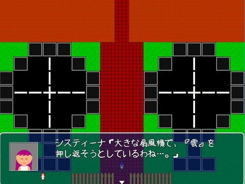Wish Sun Game Screen Shot1