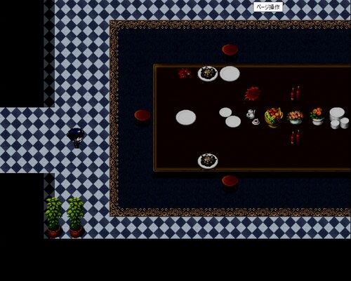 弌の賊の話~操られビト~ Game Screen Shot3
