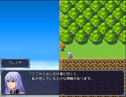 Rainbow tear's3 Game Screen Shot1